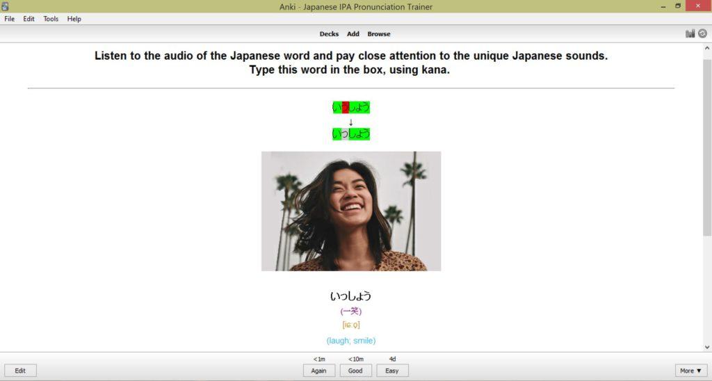 Japanese IPA Pronunciation Flashcards – SPEAKADA